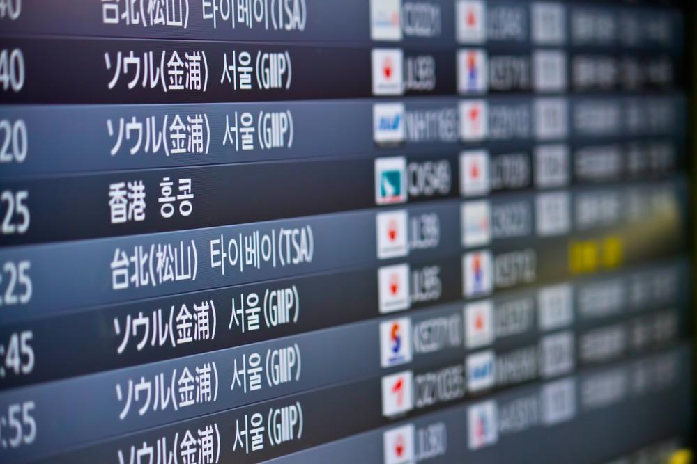 台湾旅行のガイド派遣