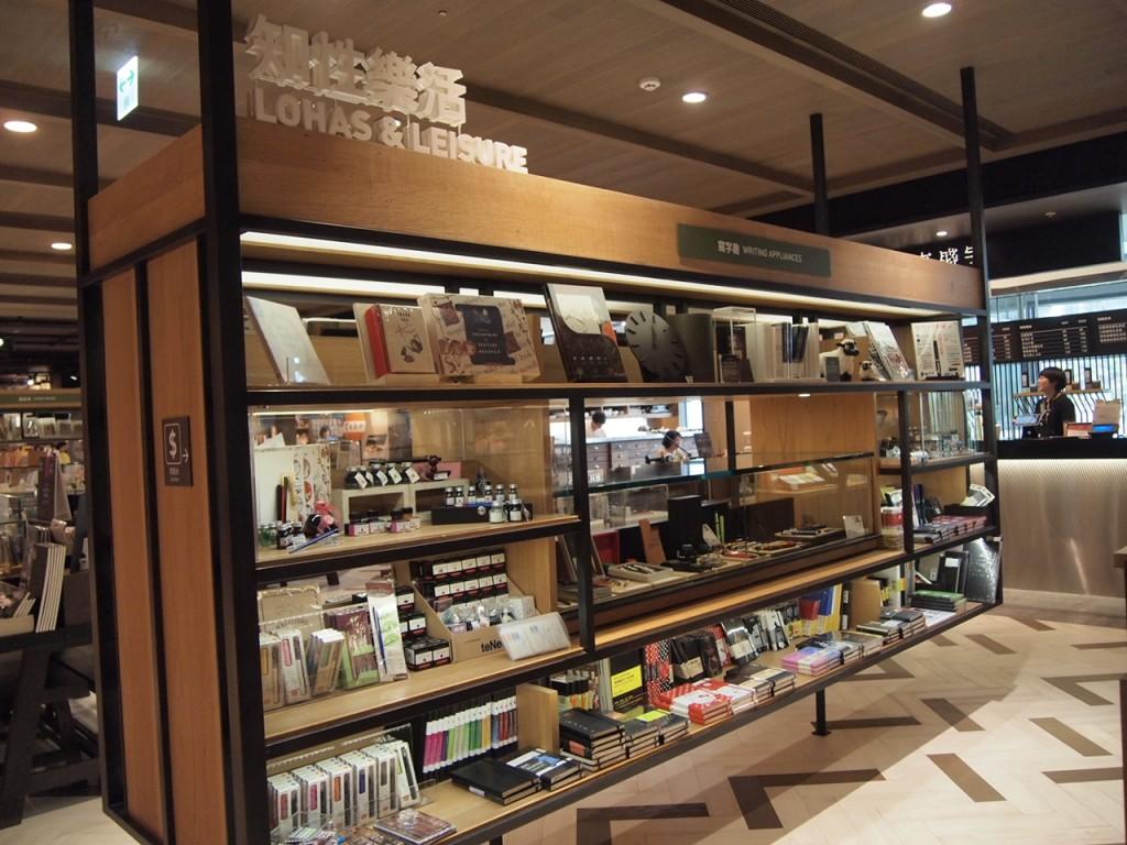 台北の誠品書店で台湾のトレンドをチェック!