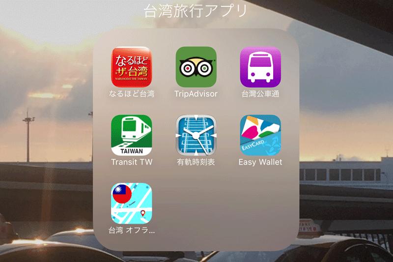 おすすめアプリ01