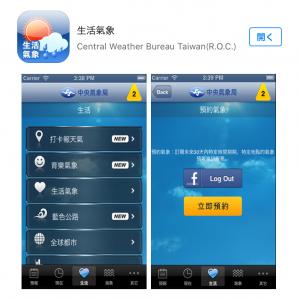 おすすめアプリ10