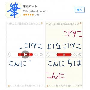 おすすめアプリ15