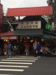 tw_dongsanshuistreetmarket