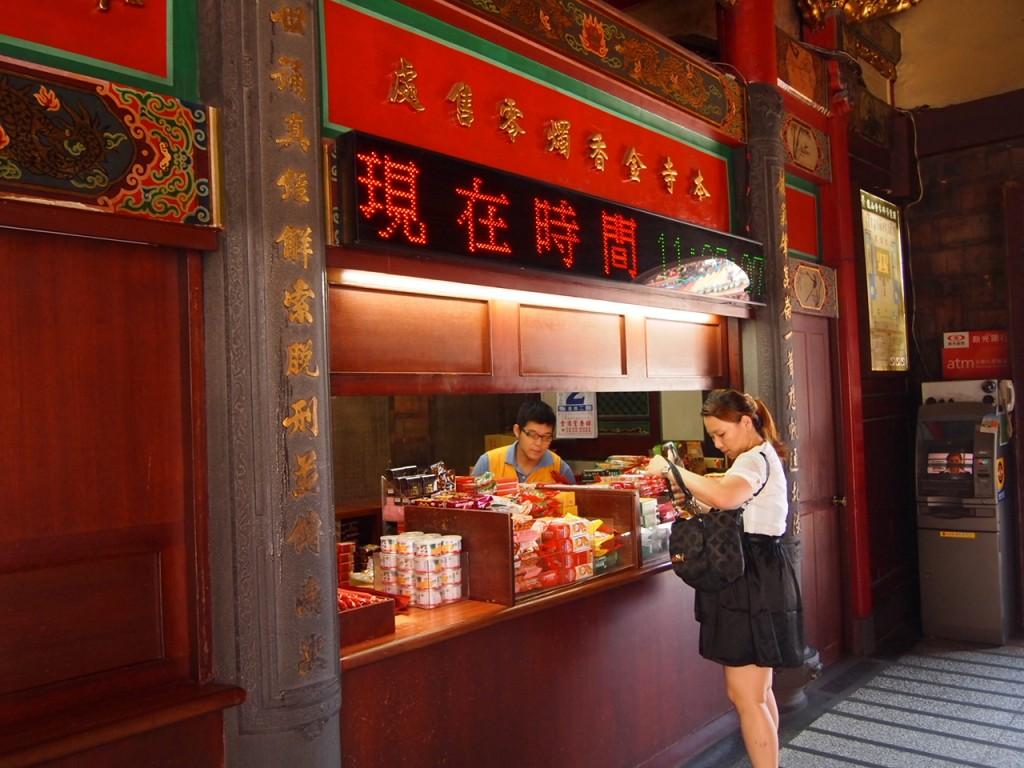 台湾で英語、日本語は通じる?困った時は誰にどんな風に尋ねてみる!?