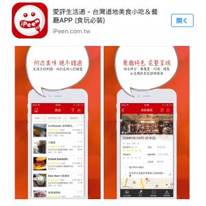 おすすめアプリ19