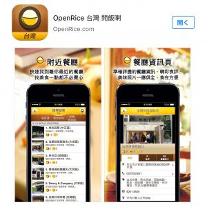 おすすめアプリ20