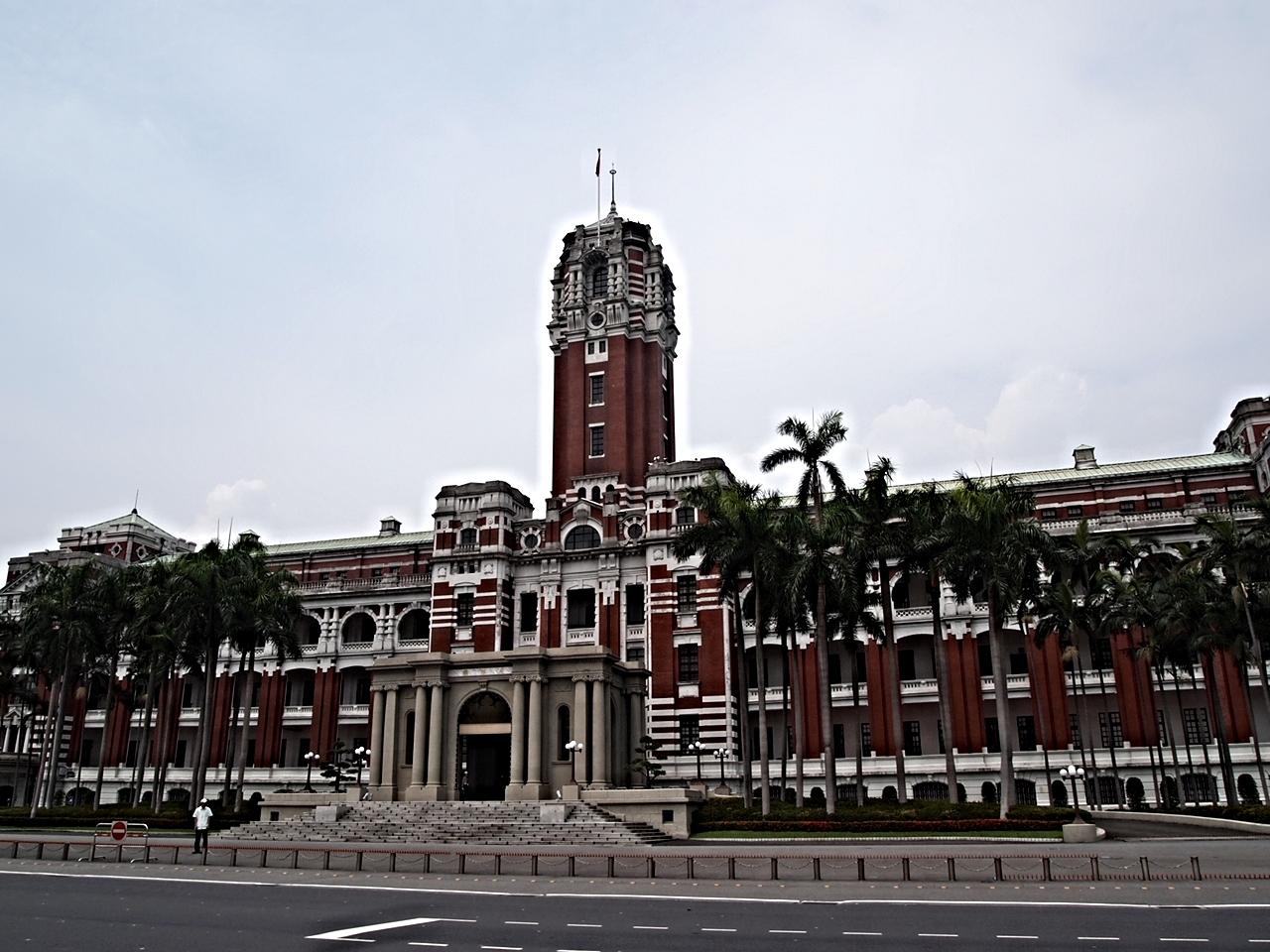 台湾の総統府(旧名:総督府)で歴史に触れる | 台湾観光旅行ナビガイド ...