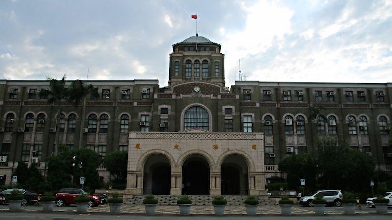 台湾・台北市内の訪れるべき歴史建造物:司法院