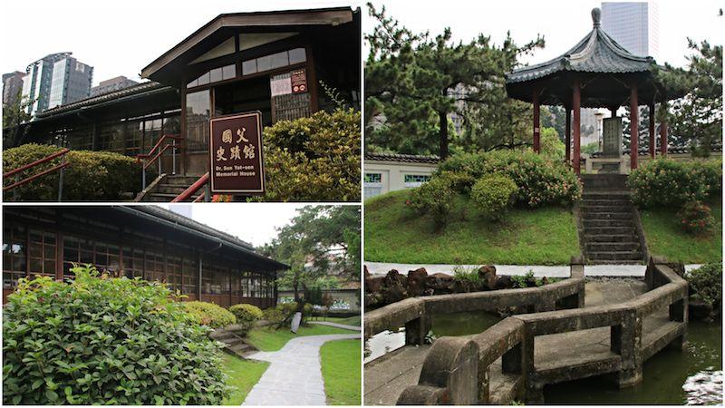台湾・台北市内の訪れるべき歴史建造物:国父史蹟記念館