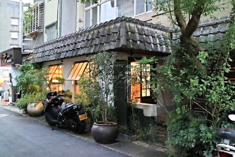 おいしい台湾茶を味わう、台北市内のオススメ茶藝館。