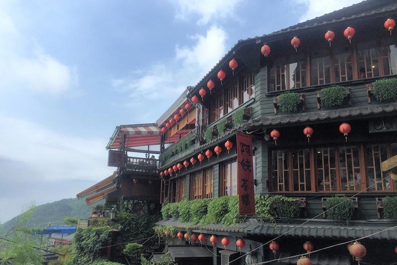 台北と台中を楽しむ2泊3日観光モデルプラン(台北・九份+台中)