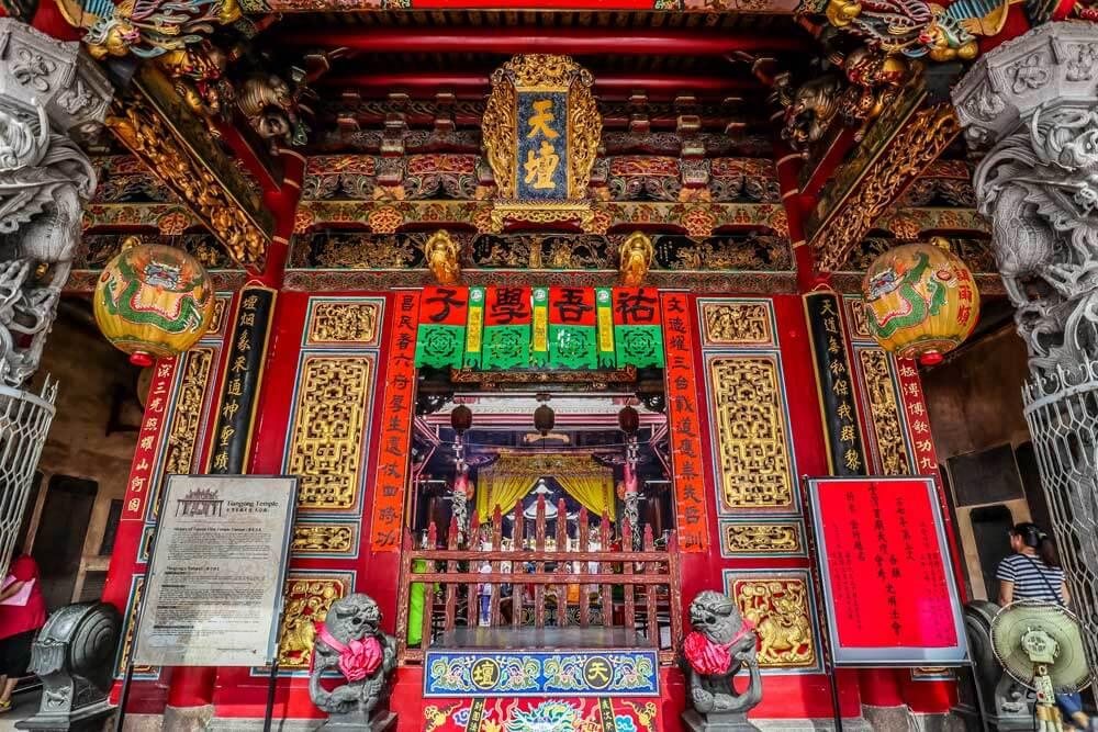 台南 天壇